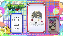 Pokémon Quiz XY012