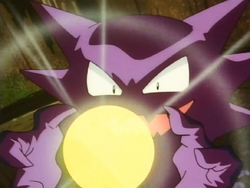 Captain Haunter Confuse Ray