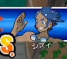 File:Player vs Shizui.png