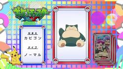 Pokémon Quiz XY018