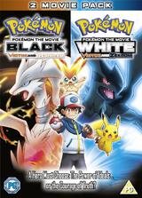 MS014: Pokémon The Movie - Black: Victini and Reshiram and White: Victini and Zekrom