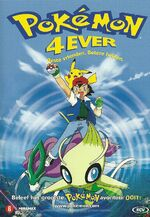 Pokémon de Film 4