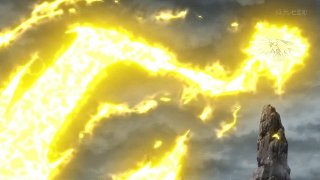 File:Zapdos XY110 Thunderbolt.png