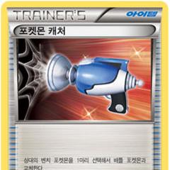 테라키온 덱