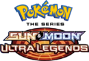 Pokémon the Series - Sun & Moon- Ultra Legends logo