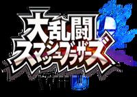 Super Smash Bros. for Nintendo Wii U Jlogo