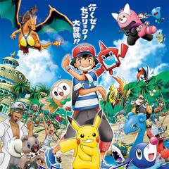 썬&문 일본 포스터