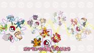 Pokémon Shiritori