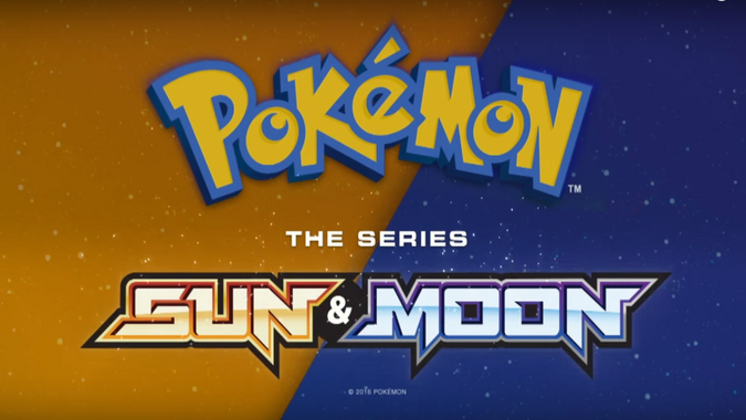 Pokemon Sun and Moon TM Poster