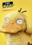 Detective Pikachu Chinese Pokemon Poster 06