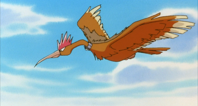 File:Fearow M02.png