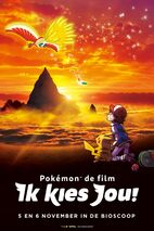 Pokémon de Film 20