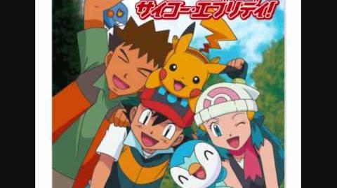 Pokemondp op full 【サイコー・エブリデイ!】