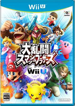 대난투 스매시브라더스 Wii U 박스아트