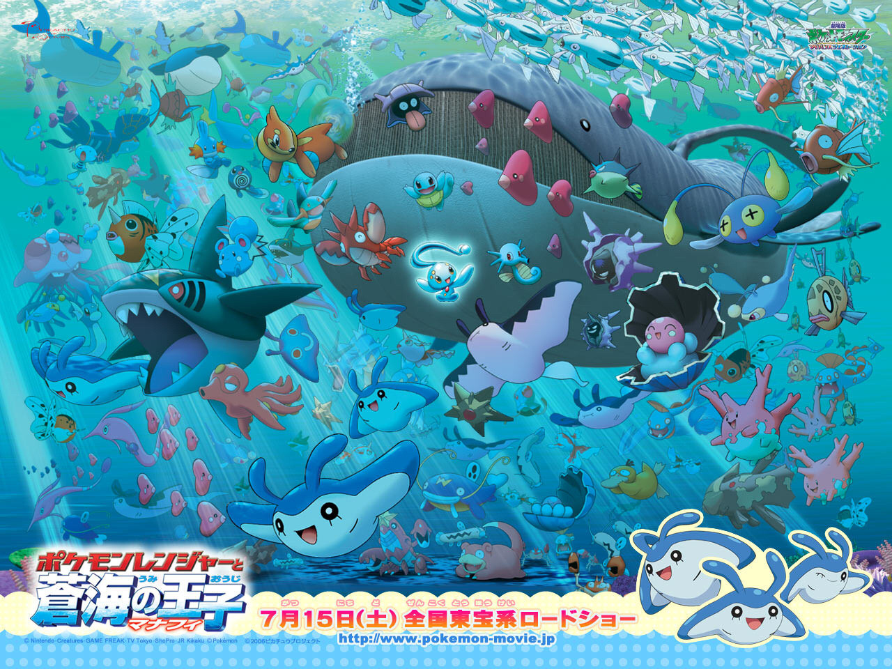 water type pokémon wiki fandom powered by wikia
