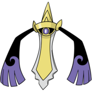 681Aegislash Blade Forme Dream