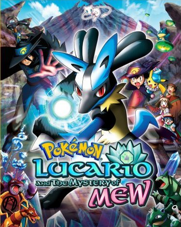 Ms008 Pokemon Lucario And The Mystery Of Mew Pokemon Wiki