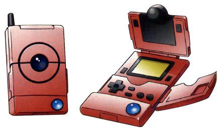 File:Pokédex GSC.png