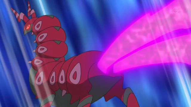 File:Scolipede Poison Tail.png