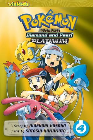 File:Viz Media Adventures volume 33.png