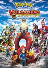 MS019: Pokémon The Movie - Volcanion and the Mechanical Marvel