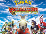 MS019: Pokémon The Movie - Volcanion and the Mechanical Marvel