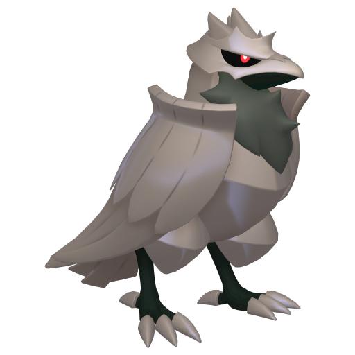 823Corviknight Shiny Pokémon HOME