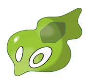 Zygarde Cell