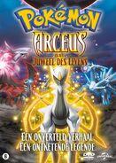 7279 gr Pokemon-Arceus