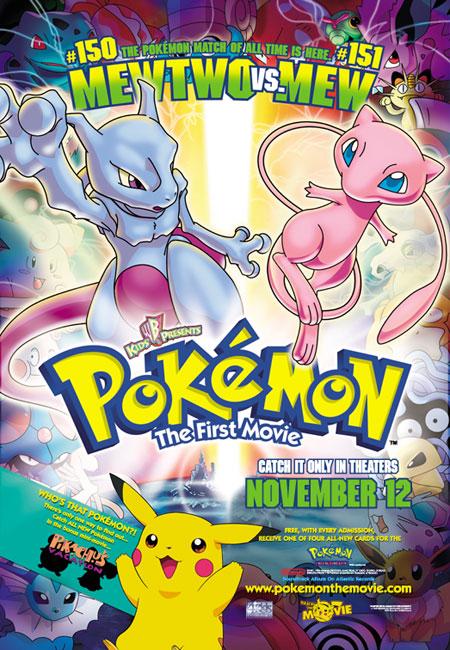 Ms001 Pokemon The First Movie Mewtwo Strikes Back Pokemon