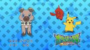 Rockruff(JP)-Who's That Pokémon