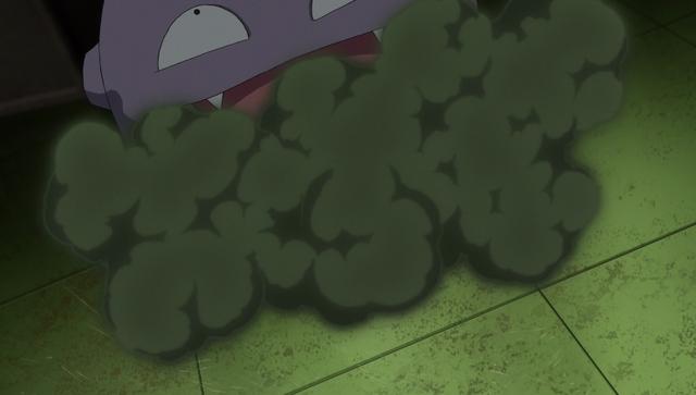File:Team Rocket Koffing Smog PO.png