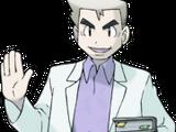 포켓몬 박사