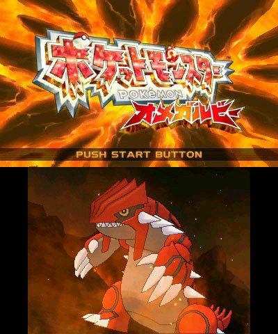 File:PKMN OR JP Title Screen.png