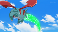 Sawyer Salamence Dragon Tail