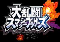 Super Smash Bros. for Nintendo 3DS Jlogo