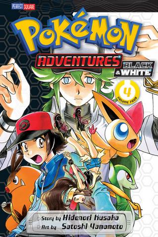 File:Viz Media Adventures volume 46.png