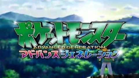 Pokémon - Opening 08 Symphonic Medley Japan