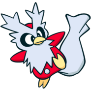 225Delibird Channel