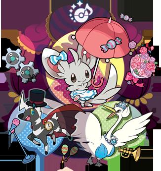File:PokemonMusical.png