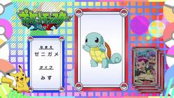 Pokémon Quiz XY039