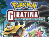 FS11: Giratina en de Krijger van de Lucht