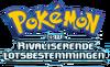 Rivaliserende Lotsbestemmingen logo