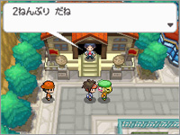 File:BW2 Cheren 3.png