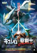 MS015 Teaser Poster