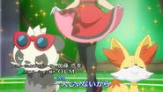 OPJ18 Pokémon Performance variant 1