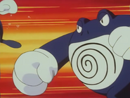 Andreas Poliwrath Mega Punch