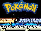 Pokémon de Serie: Zon & Maan Ultra Avonturen
