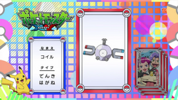 Pokémon Quiz XY062