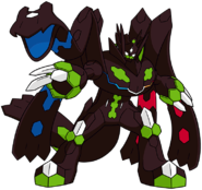 718Zygarde Complete Dream 2